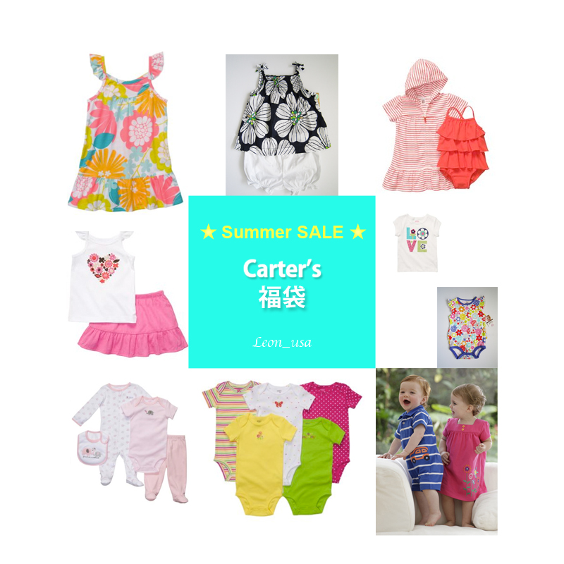 shop catimini carter's