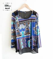 Urban Outfitters Blended Fabrics Tunics