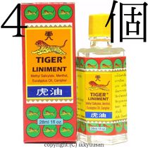 TIGER BALM Tiger Balm Oil 28ml 4 pieces set