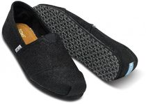 TOMS Blended Fabrics Plain Loafers & Slip-ons