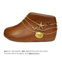 chibi jewels Star Chain Anklets