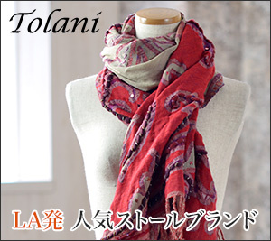 Wool Lightweight Scarves & Shawls