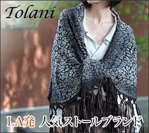 Leopard Patterns Wool Lightweight Scarves & Shawls