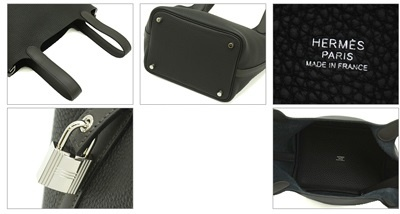 Graphite/SHW Clemence/Swift Lock Touch PM Bag