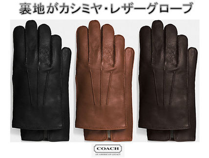 85144 Lining cashmere leather gloves