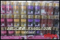 ellips Dryness Hair Oil & TreatMenst