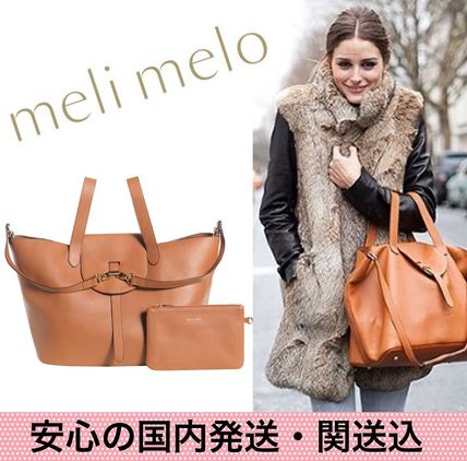 Bag in Bag Plain Leather Totes