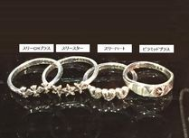 CHROME HEARTS CH PLUS Unisex Silver Rings