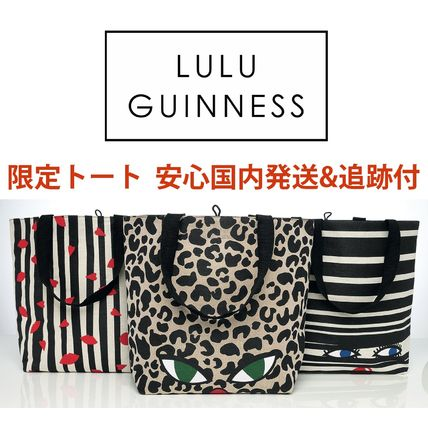 Stripes Leopard Patterns Collaboration A4 Totes