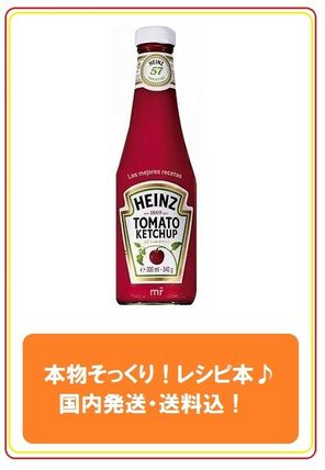 Just like that recipe this HEINZ Heinz Ketchup Spain