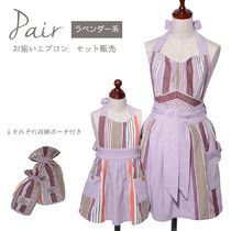 Karmie Co-ord Aprons