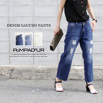 Unisex Plain Wide & Flared Jeans