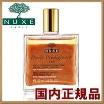 NUXE Dryness Upliftings Unisex Skin Care