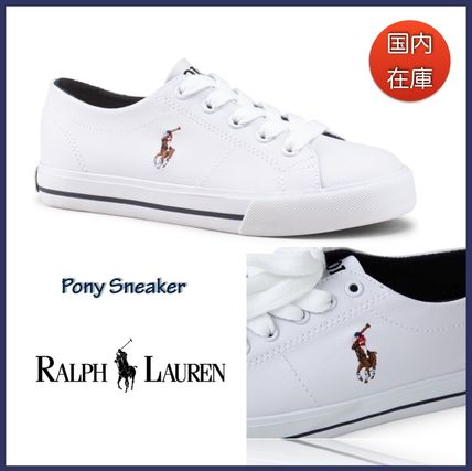 PONY sneaker service included