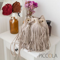 Suede Plain Purses Fringes Shoulder Bags