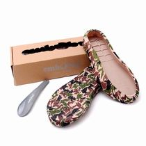 Camouflage Leopard Patterns Shoes