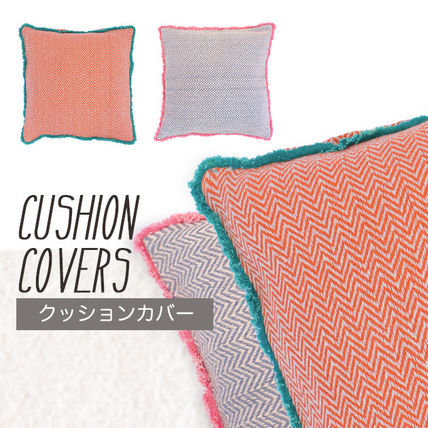 Cushion cover woven collection orange / grey
