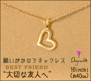 Dogeared Silver 14K Gold Necklaces & Pendants