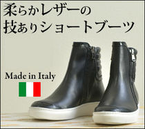 Stefano Gamba Leather Flat Boots