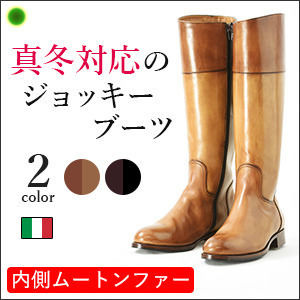 Round Toe Leather Flat Boots