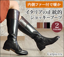 Calpierre Round Toe Leather Flat Boots