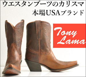 Cowboy Boots Leather Mid Heel Boots
