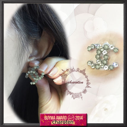 Costume Jewelry Earrings & Piercings