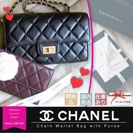 pretty nice 13dce e0451 CHANEL CHAIN WALLET 2016 SS Chanel Chain Wallet with Purse [Immediate  shipment]