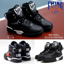 Ewing Athletics Street Style Leather Sneakers