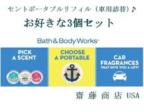 Bath & Body Works Motorcycles & Cars