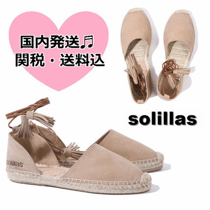 Casual Style Tassel Plain Leather Sandals