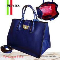 PRADA SAFFIANO LUX Bluette & Fuoco Red Bi-Color Saffiano Lux Turnlock Tote Bag