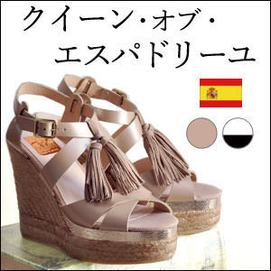 shop kanna shoes