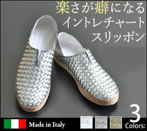 Stefano Gamba Leather Slip-On Shoes
