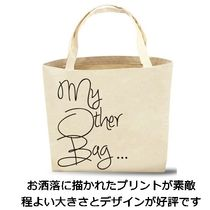 My Other Bag Casual Style Canvas Street Style A4 Totes
