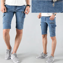 Studded Cotton Cargo Shorts