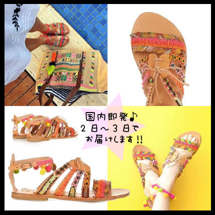 Open Toe Casual Style Leather Fringes Sandals Sandal
