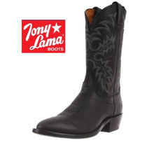 Tony Lama Leather Boots