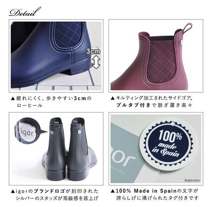 Igor Ankle & Booties PVC Clothing Ankle & Booties Boots 7