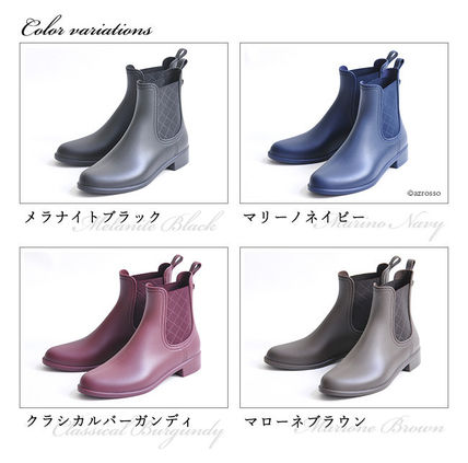 Igor Ankle & Booties PVC Clothing Ankle & Booties Boots 8