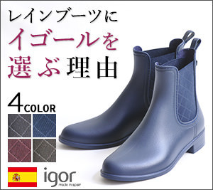 shop igor shoes