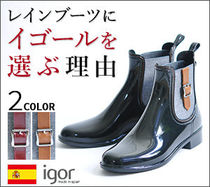 Igor PVC Clothing Ankle & Booties Boots