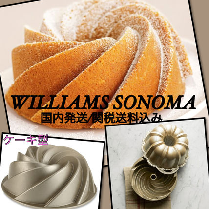 WILLIAMS SONOMA stylish swirl cake type diameter 25 cm