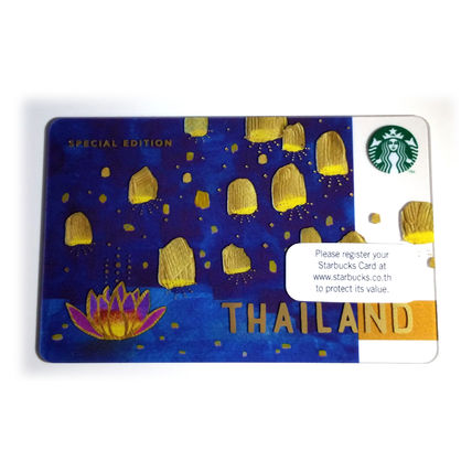 Starbucks Thailand limited Loy krathong card