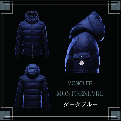 One popular 16 and 17 fall winter MONTGENEVRE dark blue 2