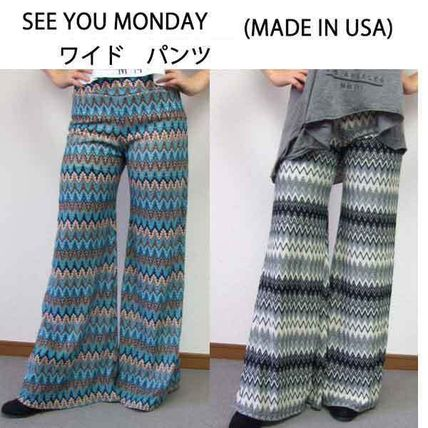 Nylon Long Tribal Bottoms