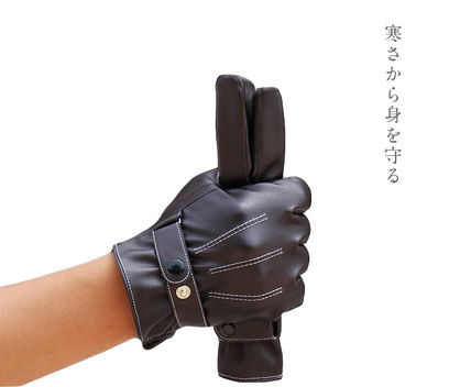 Men ' s glove glove artificial leather business casual dual
