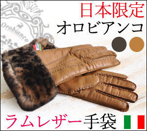 Leather grade leather gloves