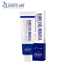 23 years old Acne Skin Care