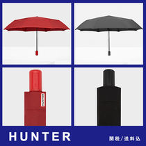 HUNTER Plain Umbrellas & Rain Goods